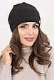 Женская шапка меланж «Лейла», фото 3