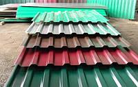 Профнастил НС44 цветной(РЕ) для стен и навесов