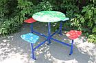 Столик для детской площадки,четырехместный., фото 10