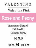 Парфумерний концентрат для жінок 308 «Valentina Pink Valentino»