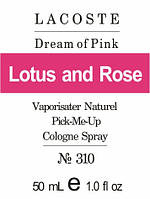 Парфюмерное масло «Dream of Pink Lacoste»