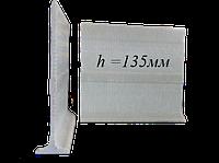 Стеклопластиковые лаги-ригеля 135 мм