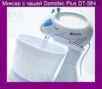 Миксер с чашей Domotec Plus DT-584!Акция