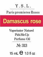 Парфюмерное масло «Paris Premieres Roses Yves Saint Laurent»