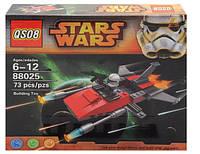 Китайский аналог Лего конструктор Звездная Война на 73 детали