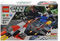 Китайский аналог Лего конструктор COGO Звездная Война 260 деталей