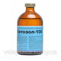 Кетозол-100 (кетопрофен) 100 мл
