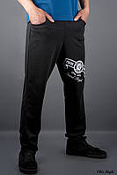 Спортивные штаны мужские черные