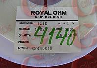 Резистор постоянный 0805W8F1210T5E Royal Ohm 0805