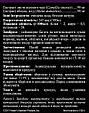 Замброза НСП (Zambroza Nsp)  Защита организма. Поддержка иммуннитета. Для работоспособности. Противоаллерген, фото 3