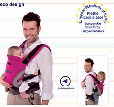 Ергономічний рюкзак-переноска Womar ECO design