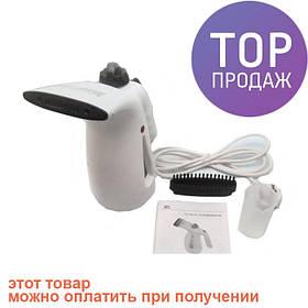 RZ-608 Ручной отпариватель для одежды / предмет для глажки