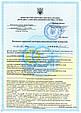 Коллоидное Серебро Форте НСП (Colloidal Silver Forte Nsp) Натуральный антибиотик Антисептик Противовоспалите, фото 5