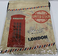 Сумка для сменки Сумка для спортивной одежды London 568