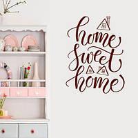 Интерьерная текстовая наклейка надпись Home sweet home (английские слова буквы)