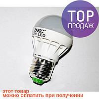 Светодиодная лампа LED LAMP E27 3W UKC / светодиодная лампочка