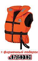 Спасательный жилет Comfort Boating Vest Orange