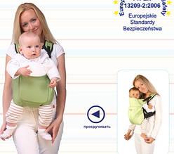 Ергономічний рюкзак-переноска Womar № 7 Globtroter