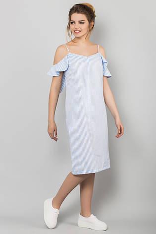 f42cba48de6 Летнее платье-сарафан с воланами на плечах Голубое в полоску ...