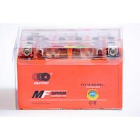 Аккумулятор МОТО FDF 12V 7A гель оранжевый