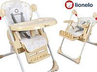 Детское кресло для кормления LIONELO до 15 кг