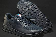 Синие кроссовки сетка в стиле найк аир макс Nike Air Max 90 Hyperfuse(размеры в наличии:37,38)