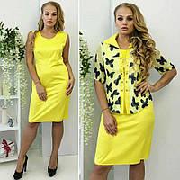ab2c4022381 Шикарная женское платье  Двойка  ткань  хлопок+стрейч