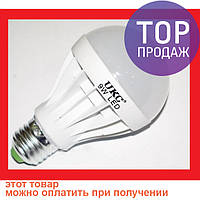 Светодиодная лампа LED LAMP E27 9W UKC / светодиодная лампочка