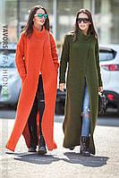 Женское вязаное пальто кардиган  Макси в разных цветах