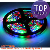 Светодиодная лента LED 3528 RGB комплект 5 метров, разноцветная / Светодиодная лента
