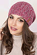 Женская шапка меланж «Рита», фото 2