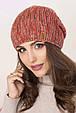 Женская шапка меланж «Рита», фото 3