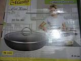 Сковорода Maestro MR-4920, фото 5