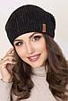 Женская шапка меланж «Рита», фото 4