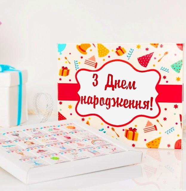 купити оригінальний подарунок колезі День Нарождення