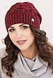 Женская шапка меланж «Николь», фото 2