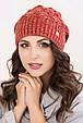 Женская шапка меланж «Николь», фото 3