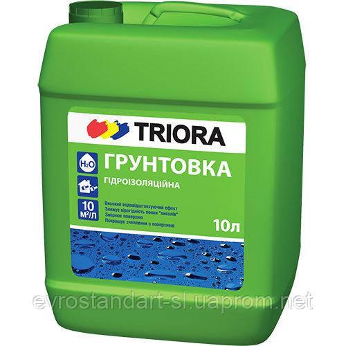 """Грунтовка 10л гидроизоляционная """"Триора"""""""