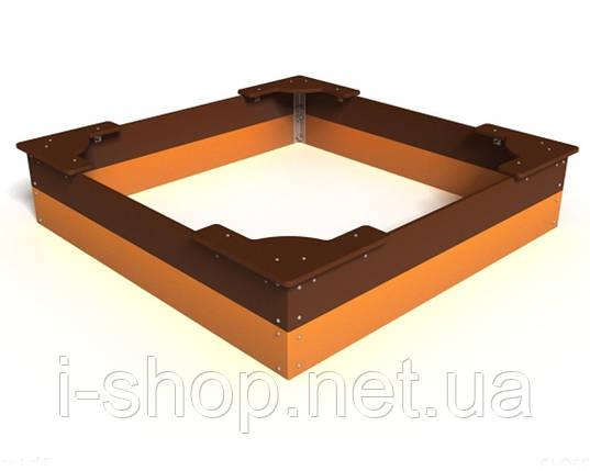 Песочница Стандарт 1,5 / 2,0 / 2,5 м, фото 2