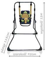 Детские качели и кресло для кормления 2в1 Skyline от 6 - 25 кг