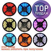 Светодиодная лента LED 5050 RGB комплект 5 метров, разноцветная / Светодиодная лента