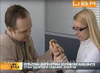 Консультация врача Аюрведы Геннадия Кирицы