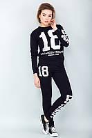 Модный спортивный женский костюм 18 со свитшотом черный