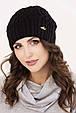 Женская шапка «Виктория», фото 2
