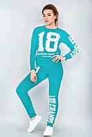 Модный спортивный женский костюм 18 со свитшотом темная мята