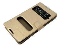 Чехол (книжка) с окошком для Samsung G530H/G531H Galaxy Grand Prime золотой