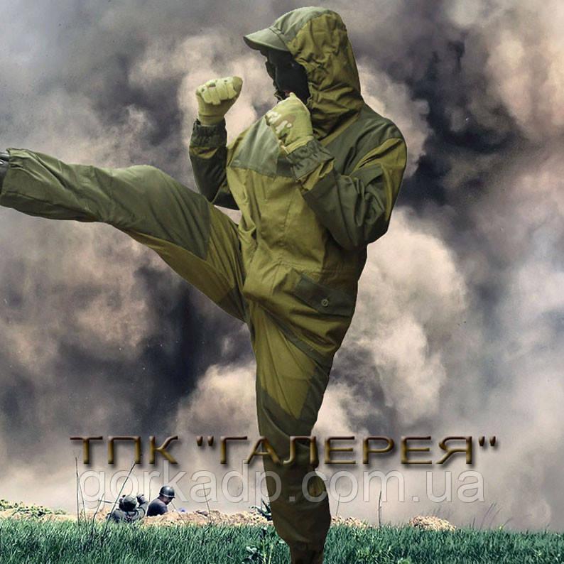 """Костюм Горка 3 Барс -  Торгово-производственная компания """"Галерея"""" в Днепре"""
