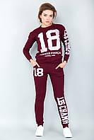 Модный спортивный женский костюм 18 со свитшотом бордовый