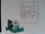 Циркуляційний насос Wilo-Yonos PICO 25/1-4-130-(ROW), фото 4