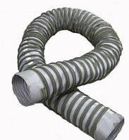 Filcar FIREGAS 1000-150/1- Шланг выхлопных газов диаметром 150 мм и длиной 1 метр